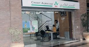 تتويج القرض الفلاحي بجائزة المصرفي الافريقي