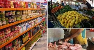 حجز 68.000 كلغ من المواد الغذائية الفاسدة في رمضان