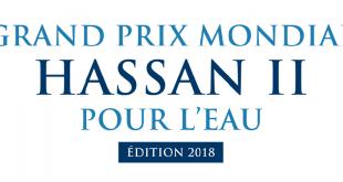 6e édition du Grand Prix Mondial Hassan II pour l'eau