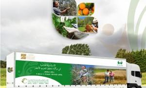 Lancement du village itinérant du Conseil agricole