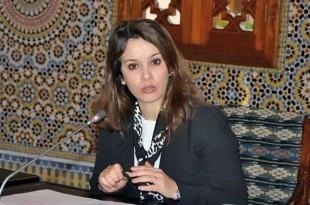 Barrage Ghiss: Un grand projet pour Al Hoceima