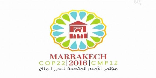 Aziz Akhannouch: La COP22, une COP dédiée à l'agriculture