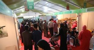Des coopératives primées ce vendredi à Rabat