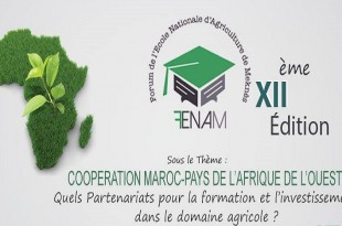 Le Forum de l'ENAM est à sa 12ème édition