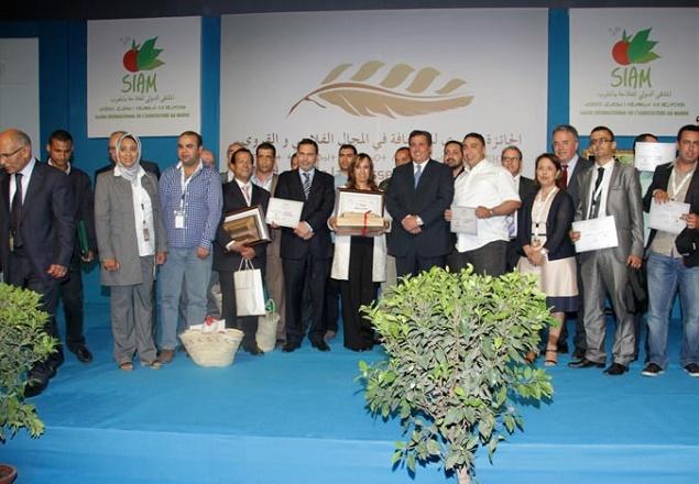 Lancement du Grand Prix de la Presse Agricole et Rurale