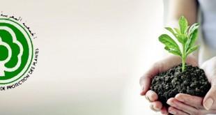 L'Index Phytosanitaire-Maroc 2016 est disponible!