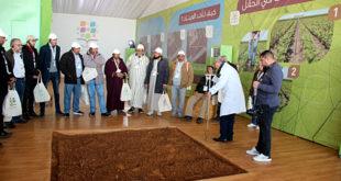 OCP : Lancement du dispositif Al Moutmir itinérant à Az