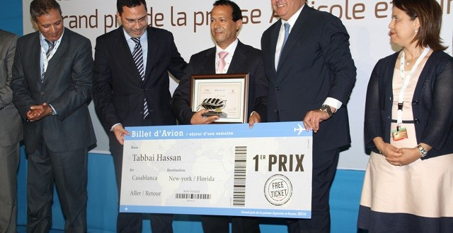 3è édition du Grand Prix National de la Presse Agricole et Rurale