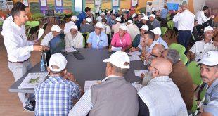 OCP: Le dispositif Al Moutmir Itinérant fait escale à Meknès