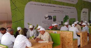 Groupe OCP: Al Moutmir Itinérant pose pied à Kelâat Sraghna
