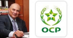 Nouvelle filiale de l'OCP en Amérique du Nord
