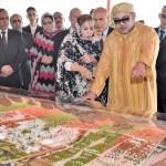 OCP : 19 MMDH d'investissements à Laâyoune