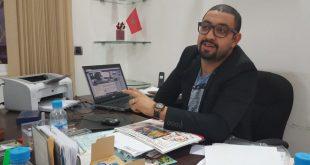 Riad Ouahtita