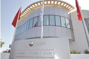Signature d'un partenariat entre l'ASMEX et la CFCIM