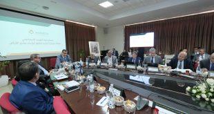 Comité d'Orientation Stratégique et Conseil d'administration de l'Agence Nationale pour le Développement des Zones Oasiennes et de l'Arganier