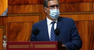 Akhannouch : L'ONSSA ne peut en aucun cas œuvrer sans tutelle