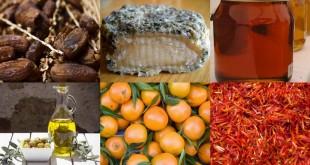 Al Hoceima: Les journées des produits du terroir marocains