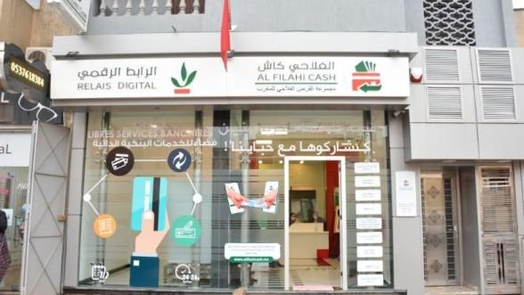 Temara : inauguration de la première agence Al Filahi Cash