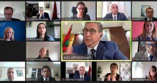 Maroc- BERD : Aziz Akhannouch s'entretient avec Mme Renaud-Basso.