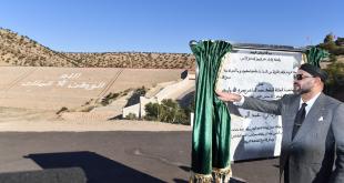 """Le barrage """"Moulay Abderrahmane"""" voit le jour à Essaouira avec une enveloppe de 920 MDH"""