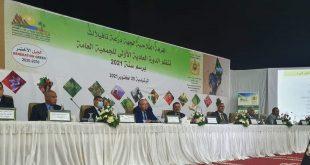 Errachidia: Tenue de l assemblée générale ordinaire de la Chambre d Agriculture de la Région Draa Tafilalet