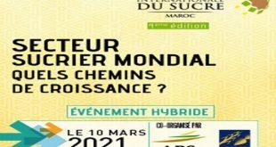 4ème édition de la Conférence internationale du sucre Maroc