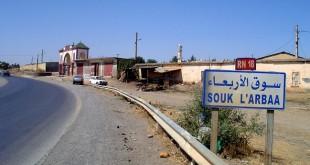 Projet de développement dans la province de Kénitra