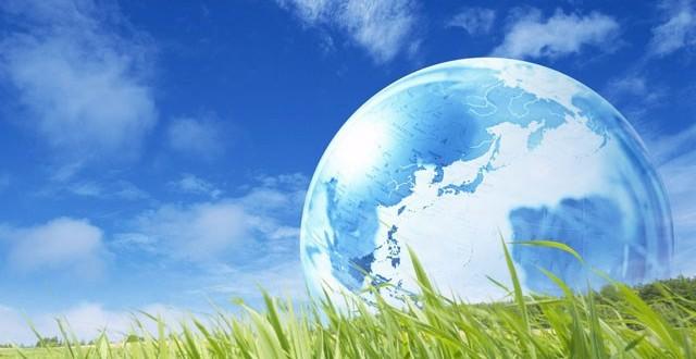 Un partenaire pour la protection de l'environnement