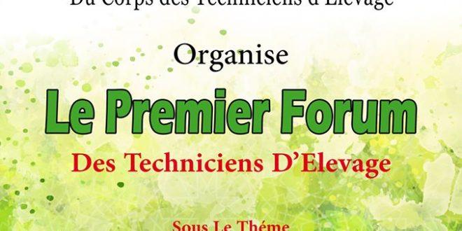Première édition du Forum des techniciens d'élevage à Kénitra