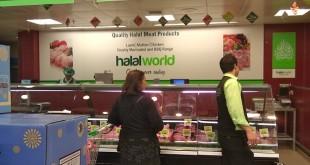 1er salon du Halal en Espagne