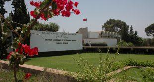 L'Institut Agronomique et Vétérinaire (IAV) Hassan II digitalise sa communication