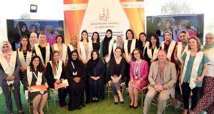 ICBA célèbre les femmes scientifiques arabes en agriculture