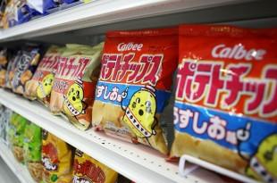 Les japonais privés de chips faute de pomme de terre!