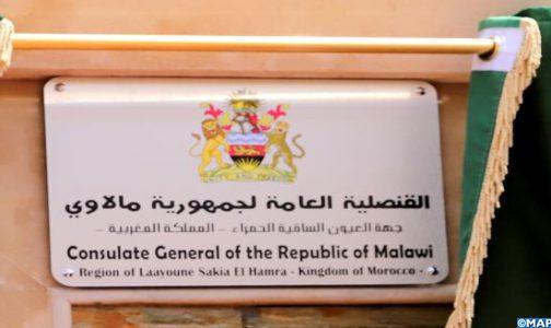 L'agriculture du Malawi peut compter sur le soutien du Maroc