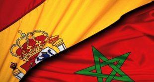 Agro-industrie2020 : Tanger accueillera la 8ème réunion d'affaires hispano-marocaine