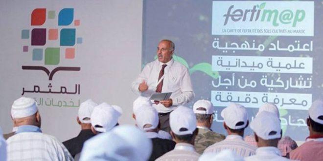 OCP: Lancement du dispositif Al Moutmir Itinérant à Midelt