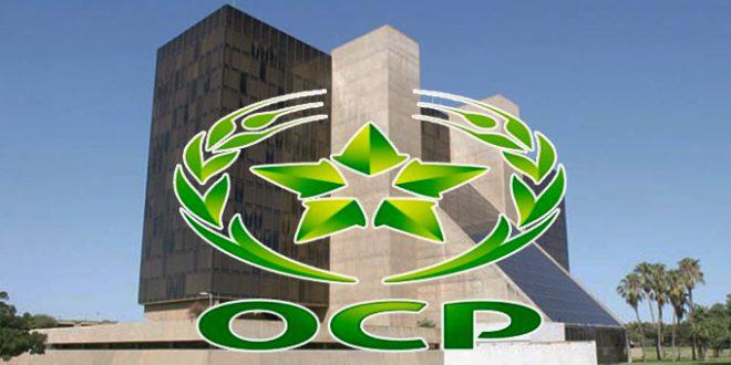 Covid-19: L'OCP injecte 3 milliards de dirhams dans un fonds spécial