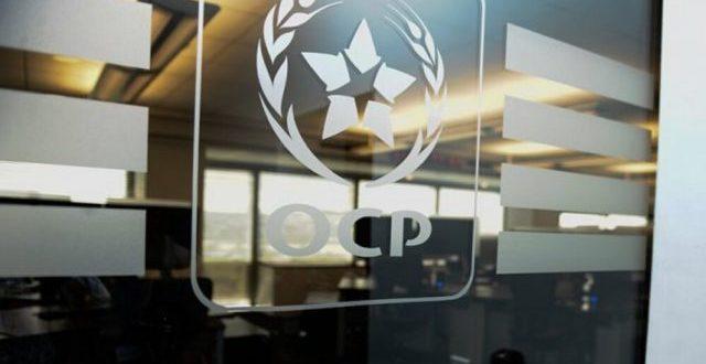 OCP 350 millions $ pour développer son expansion en Afrique