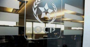 OCP : le chiffre d'affaires réalisé en 2020 atteint 56 MMDH