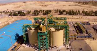Vidéo: L'OCP dévoile son nouveau Pipeline