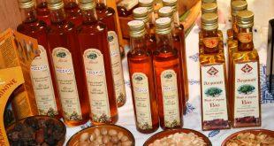 ADA-œuvre-pour-la-promotion-des-produits-de-terroir-dans-les-GMS