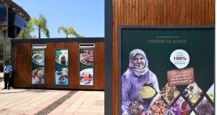 """ADA : Un """"Kiosque coopératif"""" pour la promotion des produits du terroir"""