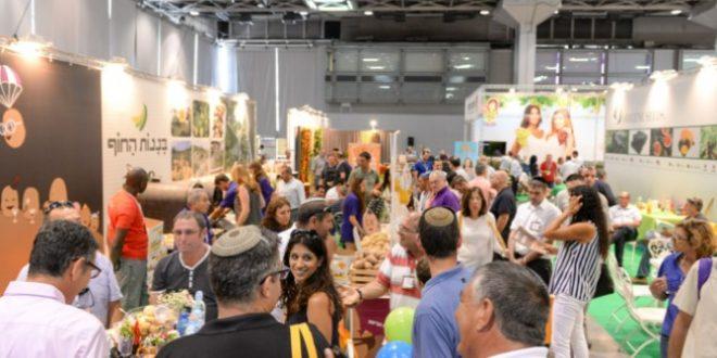 Israël Maroc participe au salon agriculture à Tel-Aviv