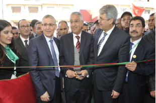 Inauguration du Salon National Professionnel du Sardi à Settat
