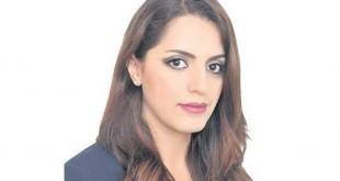 Une doctorante marocaine médaillée par l'Académie d'agriculture de France