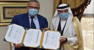 Le Maroc rejoint Organisation islamique pour la sécurité alimentaire