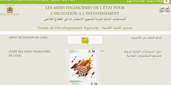 Les subventions agricoles deviennent aussi digitalisées