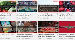 Nouveauté: L'actualité agricole désormais sur YouTube !